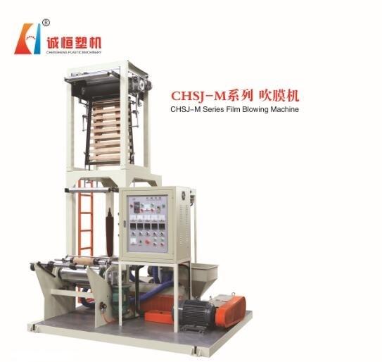 Chsj-M Series Film Blowing Machine
