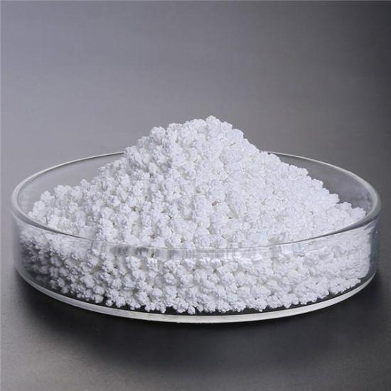 Food Grade & Industrial Grade Factory Price 74%-77% Calcium Chloride