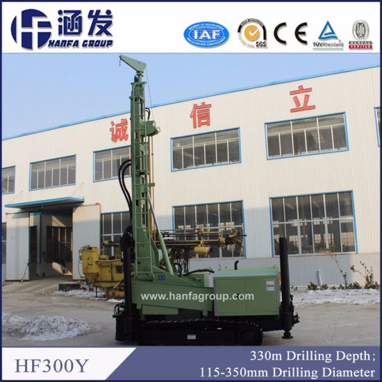 China Hf300y Water Well Drilling Rig with Ce Certification