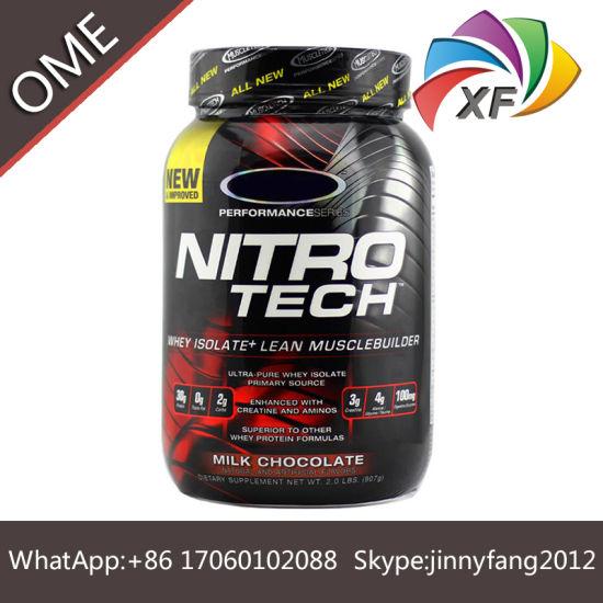 China Muscletech Muscle Technology Whey Protein Powder