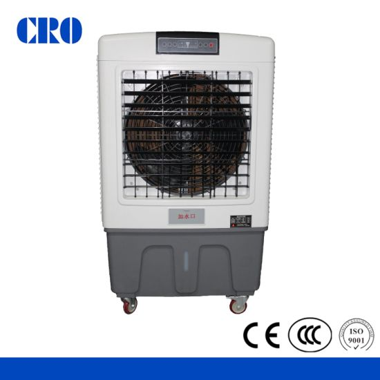 Big Air Volume Portable Air Cooler with Remote Control Kl-130y pictures & photos