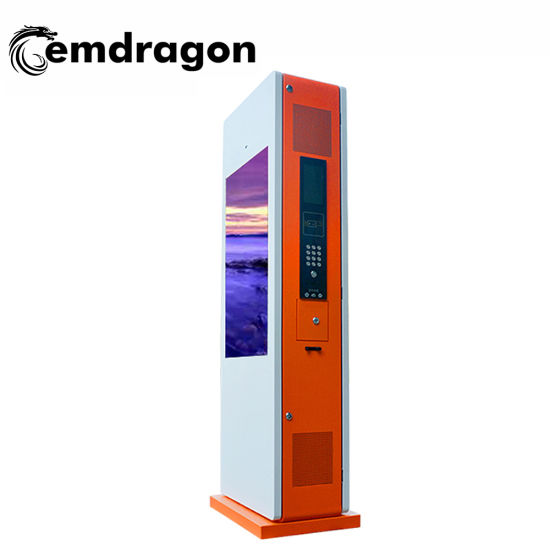 Ad Digital Signage Monitor 37 Inch Vertical Screen Landing Double Screen Gate Outdoor Advertising Machine Touch Screen Monitor Advertising LCD Screen