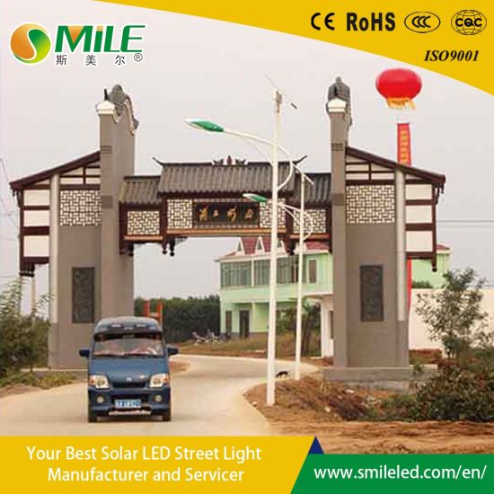 High Quality Galvanized Lampposts Lighting Pole Solar Power System