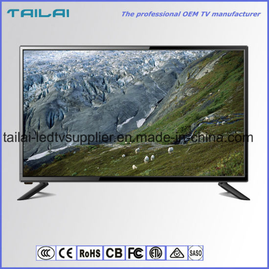 28 Inch HD Hotel Mode Smart WiFi TV LED OS Android 4.4 Wall Mounted
