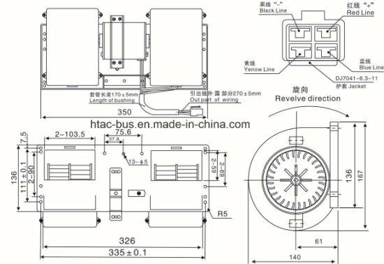 supplier high performance air cooler fan motor spal 006 a40 22