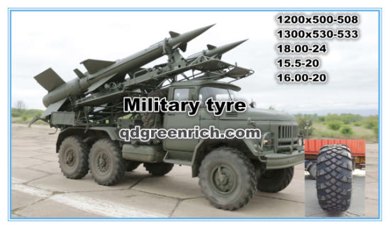 Heavy Country Cross Tire Super Military APP. Tyre E-2 E2 1500X600-635	1600X600X685 Army Tire