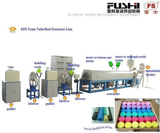 Thermal Insulation Material PE Foam Pipe Rod Production Line