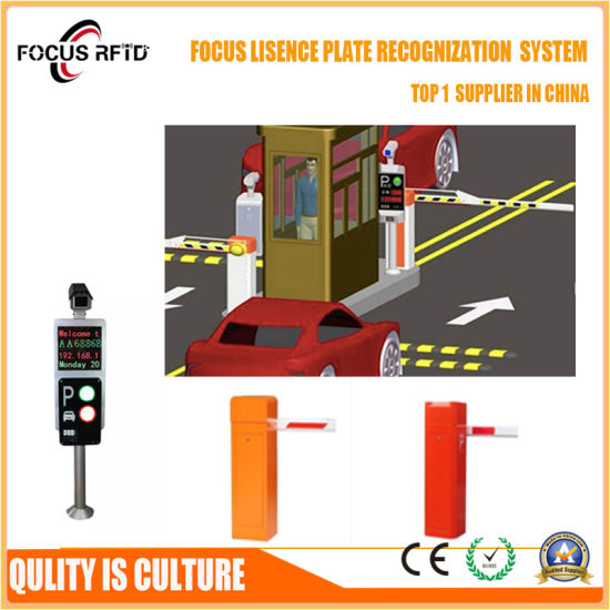 China Long Range RFID Unmanned Parking System with Barrier