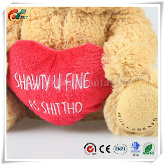 Cute Valentine's Day Gift Teddy Bear