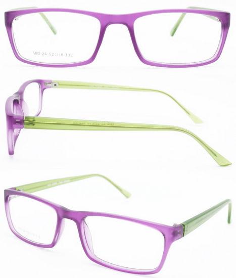 Wenzhou Seebester 2018 Custom Logo Rectangle Cp Optical Glasses ...