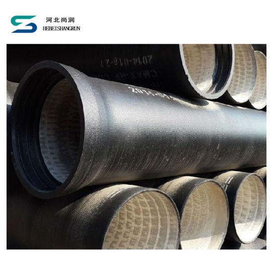 China C25, C30, C40 K9 Cast Iron Tube Ductile Iron Pipes