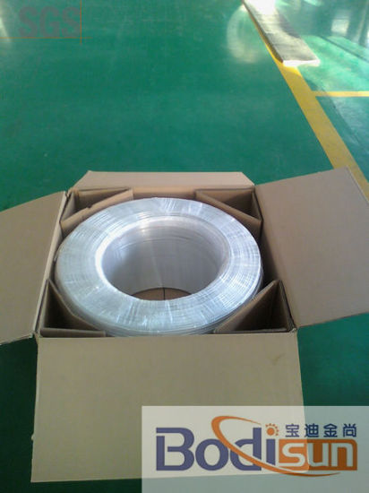 First Grade Lwc Aluminum Coil Tube 1050 1060 1100 3003 pictures & photos