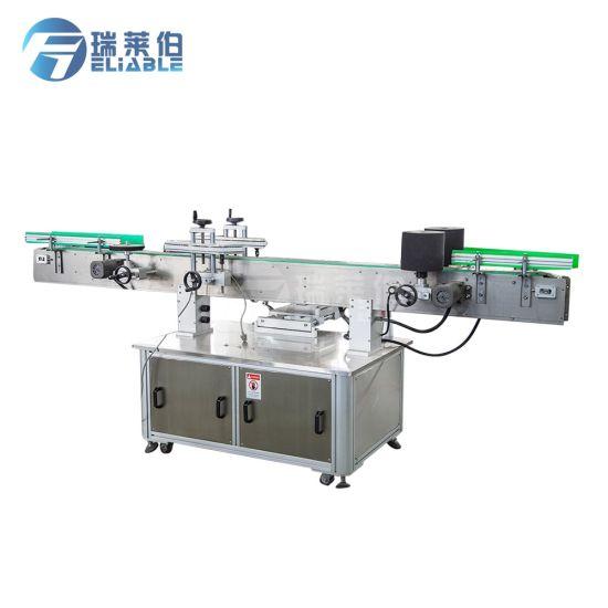 Factory Wholesale Automatic Round Bottle Sticker Labeling Machine