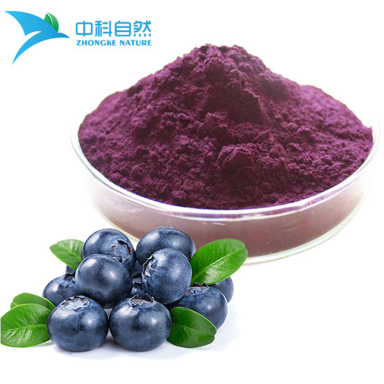 Natural Spray Dried Blueberry Powder Juice Drinks