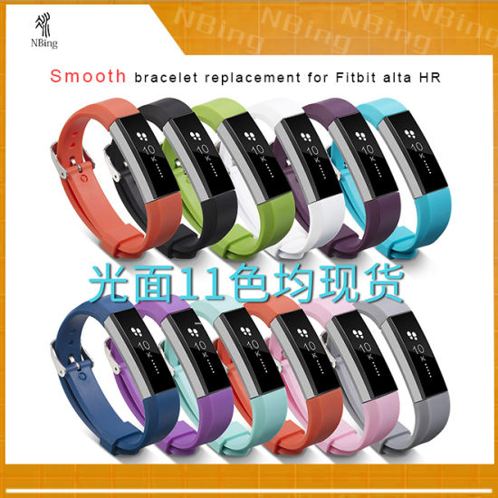 Silicone Smart Bracelet Replacement Straps Watch Bands Wrist for Fitbit  Alta Hr