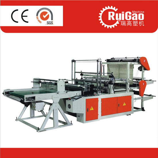 Doule Layer Four Line Bottom Sealing Plastic Bag Making Machine pictures & photos