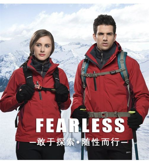 High-End Fashionable Warm Breathable Windproof Waterproof Outdoor Jacket