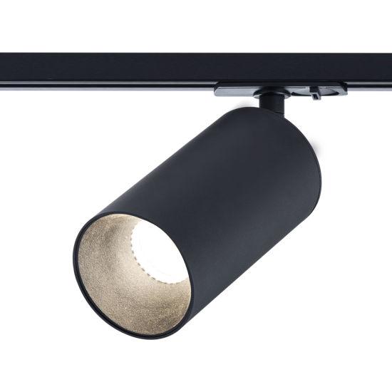 Postmodern LED Commercial 18W Track Light for Hotel Supermarket EMC RoHS
