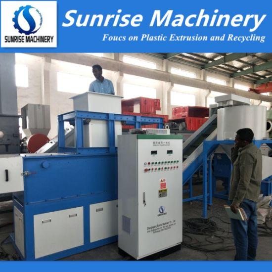 Heavy Duty Plastic Waste Shredder Machine PP Lump Crushing Machine