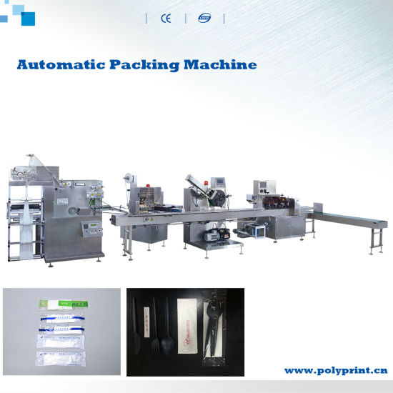 PLC High Automatic Cutlery Knife Napkin Folding Plastic/Paper Straw Packing Bag Sealing Machine pictures & photos
