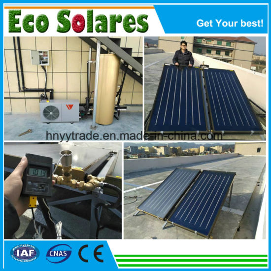 Black Chrome Coating Flat Plate Solar Collector/Solar Water Heater for Hot Water Supplying Project