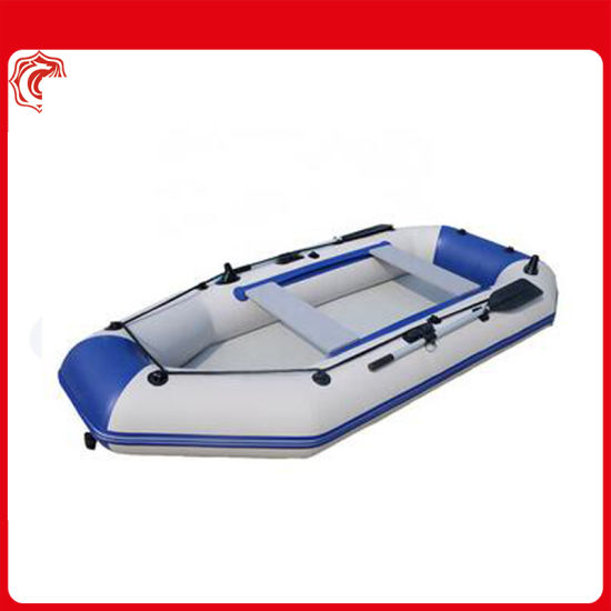7.5FT 230cm Air Mat Floor PVC Inflatable Rowing Boat