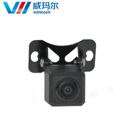 Waterproof Night Vision Rearview Reverse Mini Car Camera-Body