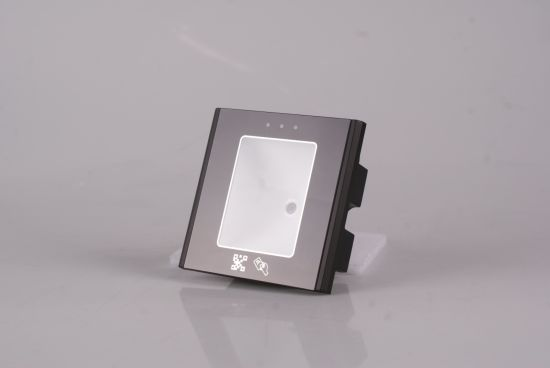 China Qr Code Scanner and Qr Code Reader and MIFARE Card