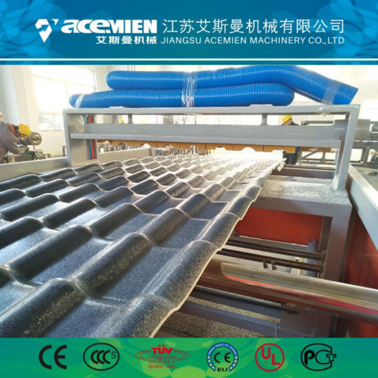 PVC ASA Plastic Roofing Tile Making Machine Making Machine Production Line pictures & photos