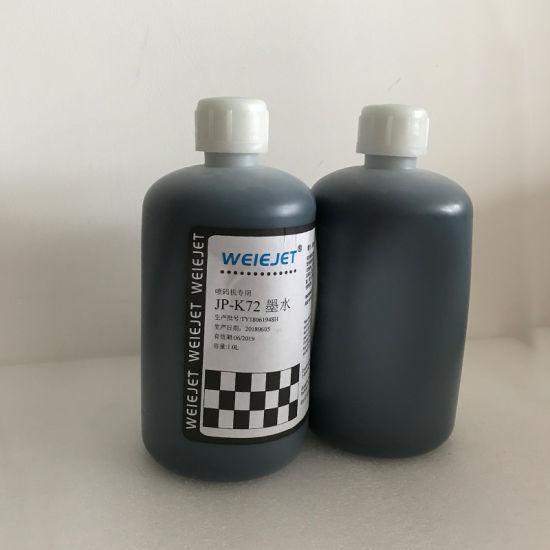 Inkjet Printer Ink for Printer/Ink Cartridge for Use in Inkjet Printer/Inkjet Marking Machine