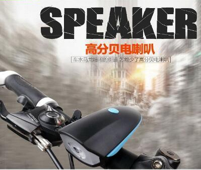 MTB Bicycle USB Rechargeable Speaker Light, Outdoor Riding Accessories 7588 pictures & photos