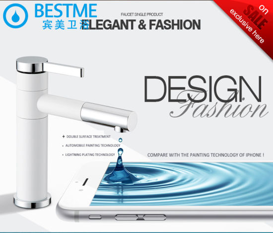 Rotating Basin Faucet Mixer White Sink Water Faucet (BM-B10019W)