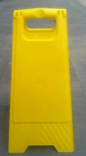 Customized Printing Fold-Able Wet Floor Safety Caution Sign (YYAS-006) pictures & photos