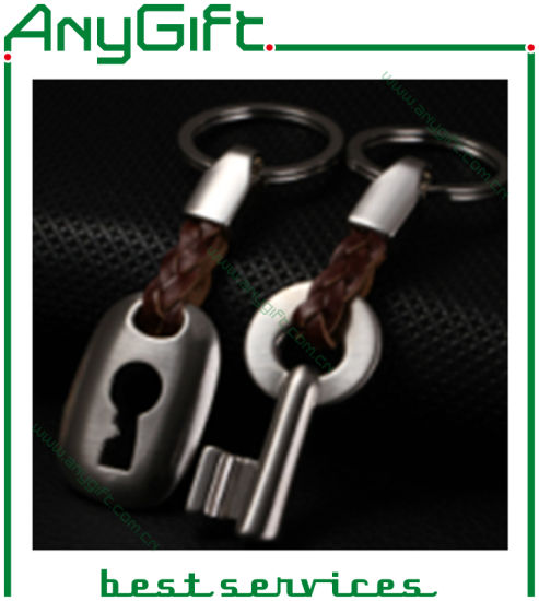 Promotion Superior Quality Leather/PU Keyring pictures & photos
