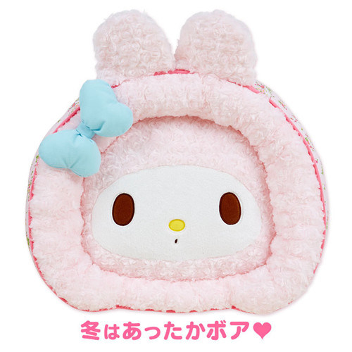 Soft Coral Fleece Kitty Lovely Home Pet Beds pictures & photos