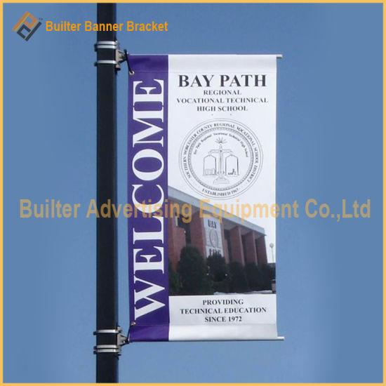 Metal Street Pole Advertising Sign Equipment (BS-HS-003)