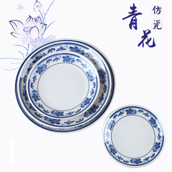 Melamine Dinner Ware Plastic Dinnerware Asia Tableware Thailand High Quality Pictures Photos