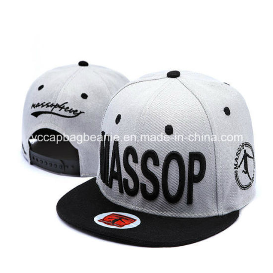 Snapback Hat with Small Quantity Accepted