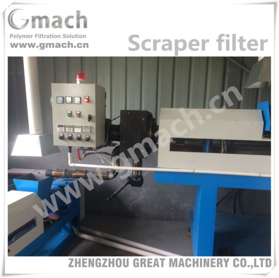 Scraping Bade Melt Filter for Pelletizing Line pictures & photos