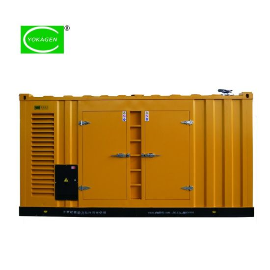 China Hot Brand 250kVA Silent Power Generators Price