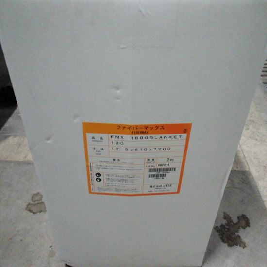 1600blanket Itm Mitsubishi 7200X610X25 128kg/M3 Ceramic Fiber Refractory Insulation Fire Brick Thermal Insulation Material