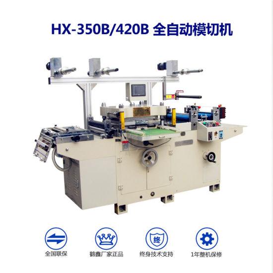 Nickel Foil Die Cutting Machine (HX-350B)