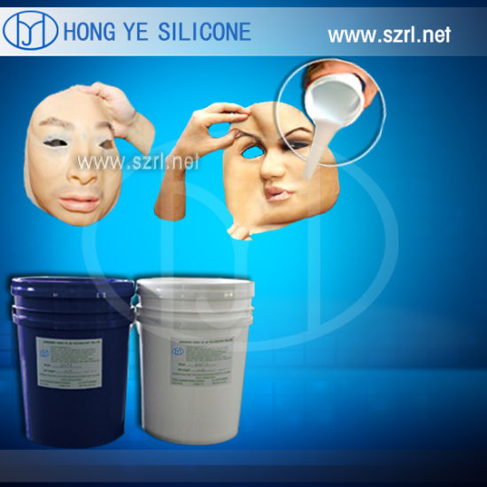 Life Casting Silicone Rubber for Artificial Human Skin
