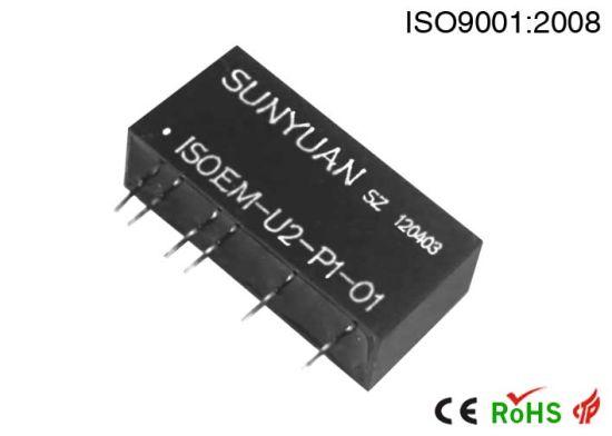 0-75mv/0-10mA/0-20mA/4-20mA Isolated Amplifier/Transmitter