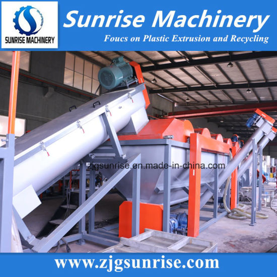 Waste Plastic PE PP Pet ABS Washing Line for Plastic Recycling Machine