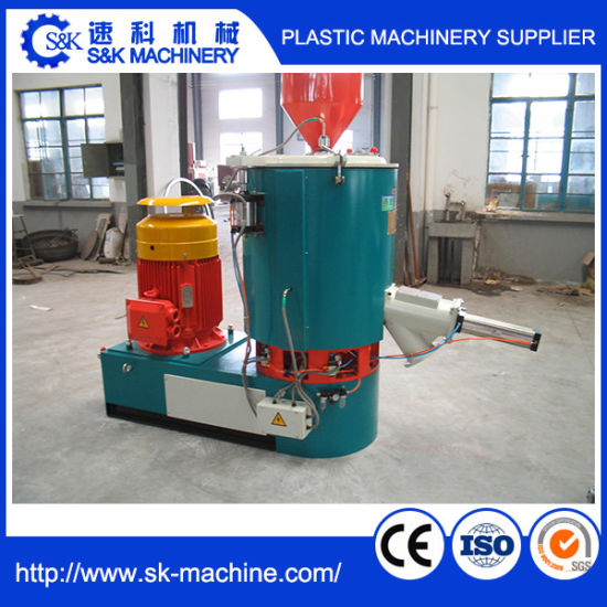 Hot Sale High Speed Paddle Mixer Price for Extruder Machine pictures & photos