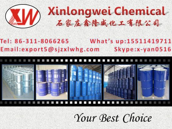 Acetyl Tributyl Citrate 99.0% with Best Price (ATBC)