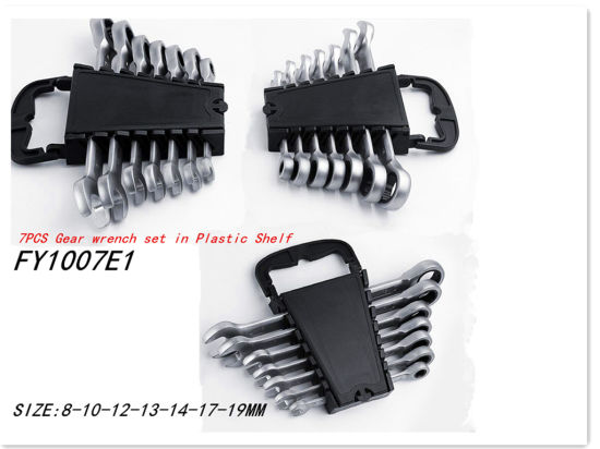 7PCS Professional Stable Wrench Set (FY1007E1)