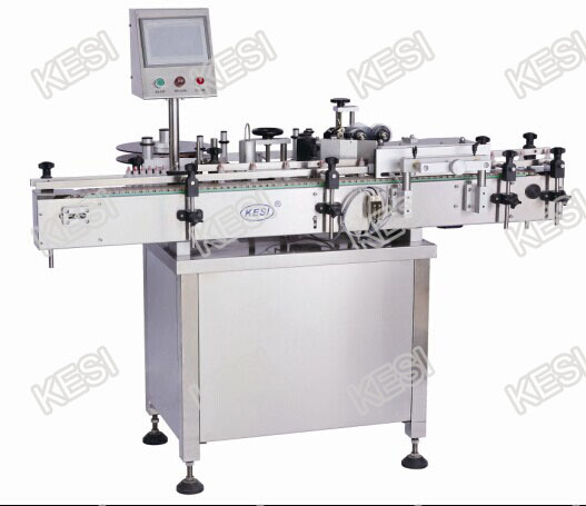 Wrap Around Labeling Machine / Sticker Machine / Labelling Machine pictures & photos