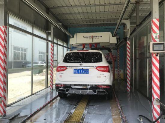 Quick Car Wash >> Quick Wash Speed Car Wash Machine For Gas Station
